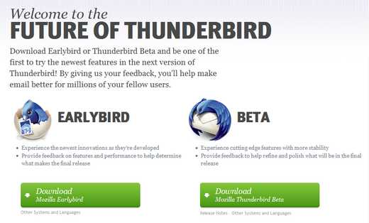 EarlyBird et Beta Thunderbird